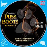 _01 PUSS IN BOOTS