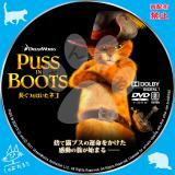_02 PUSS IN BOOTS
