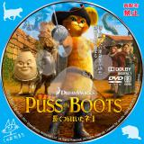 _03 PUSS IN BOOTS