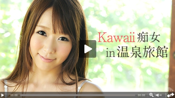 Kawaii in  