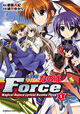 Force1_cover_20100119001453_20110828021532_20120823123044.jpg